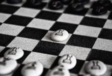 Chess Game Ajedrez P4R