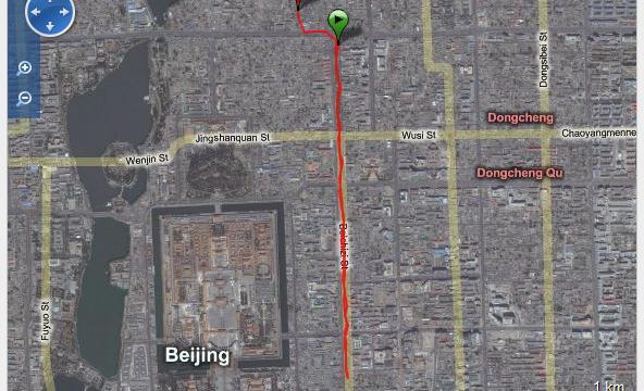 Corriendo en Beijing Ruta - China - Vuelta al Mundo