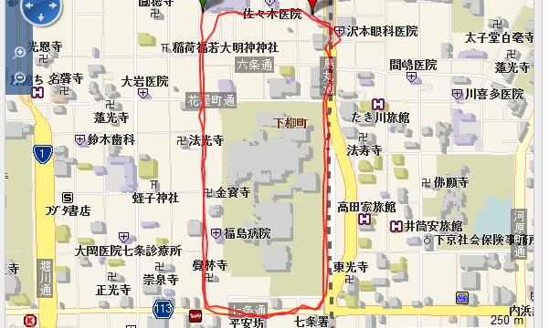 Corriendo en Kyoto Ruta - Japan - Vuelta al Mundo