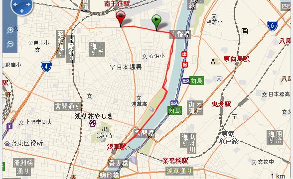 Corriendo en Tokyo Ruta - Japan - Vuelta al Mundo
